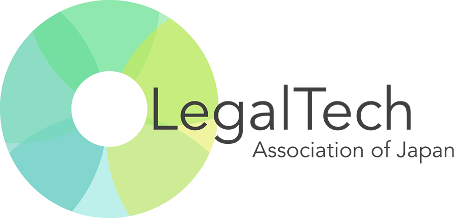 Proud member of LegalTech Association of Japan